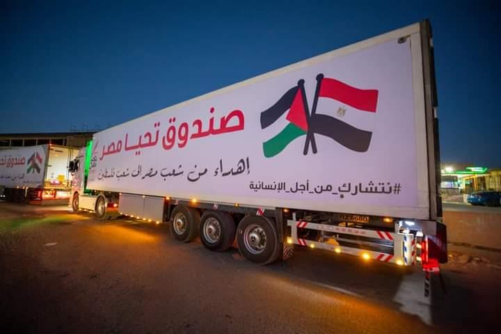 """بالصور.. قافلة """"تحيا مصر"""" تعبر نفق الشهيد أحمد حمدي في الطريق لقطاع غزة"""