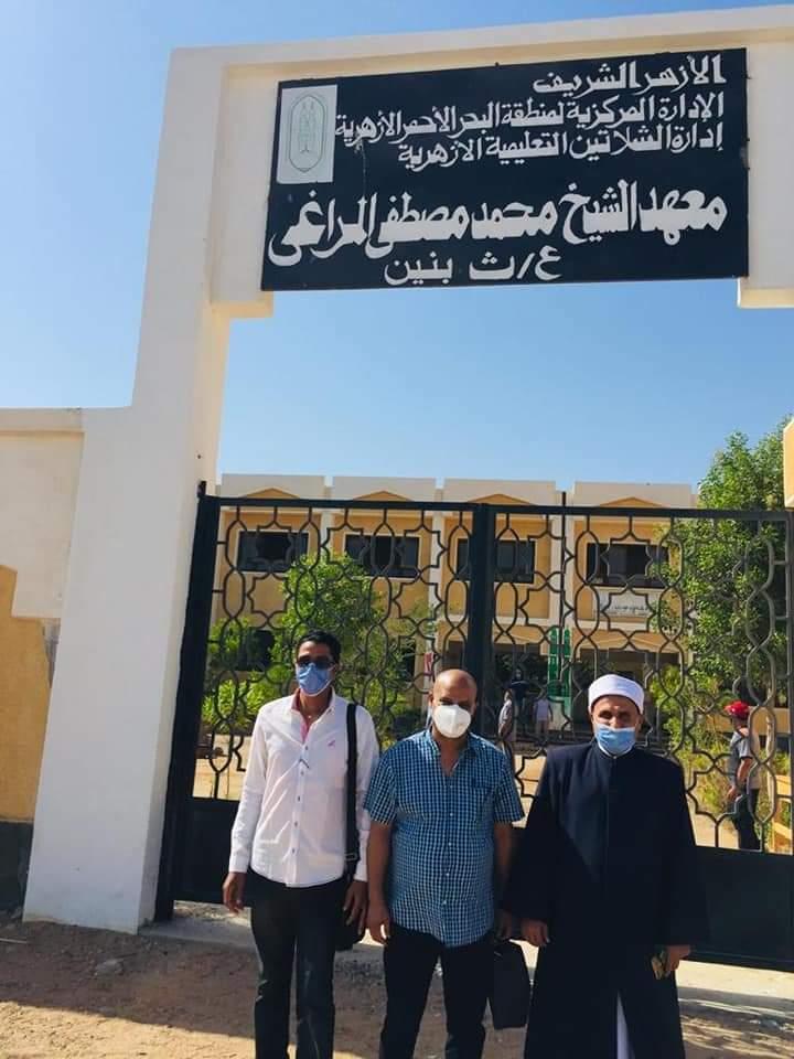 رئيس البحر الأحمر الأزهرية يتفقد لجان امتحانات معهد القراءات بالشلاتين