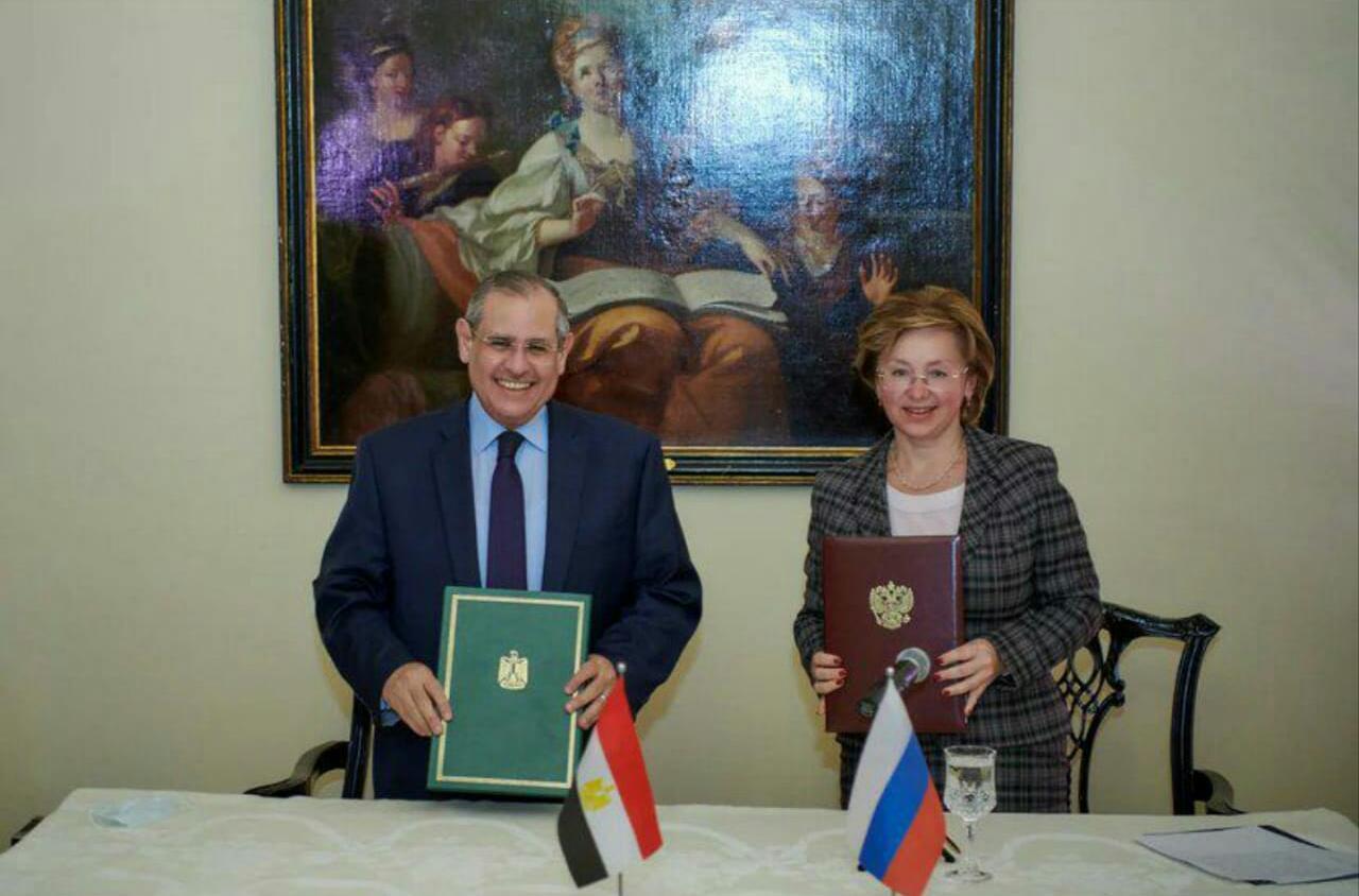 التعليم العالي : توقيع مصر وروسيا على إعلان النوايا لتدشين عام التبادل الإنساني المصري الروسي