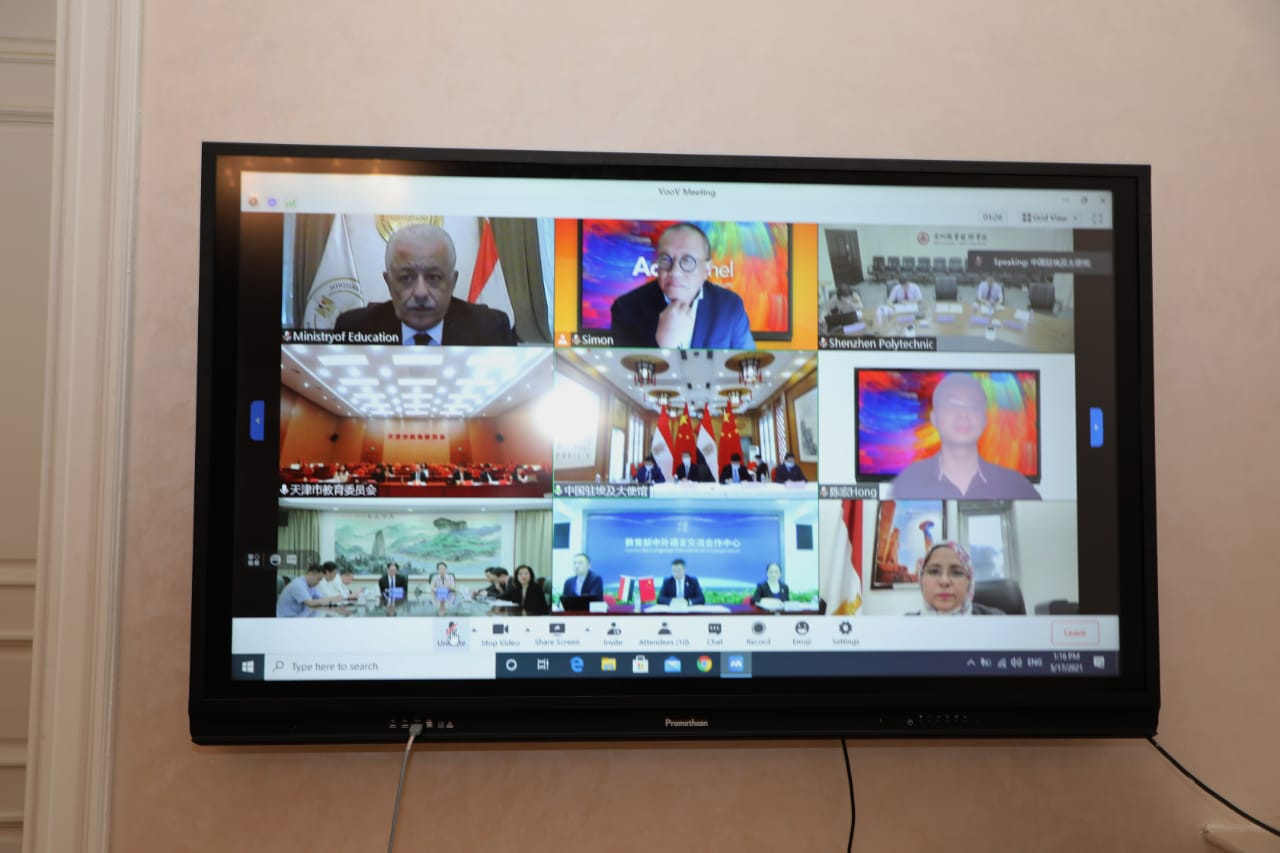 وزير التربية والتعليم يبحث ملفات التعاون مع سفير الصين بالقاهرة