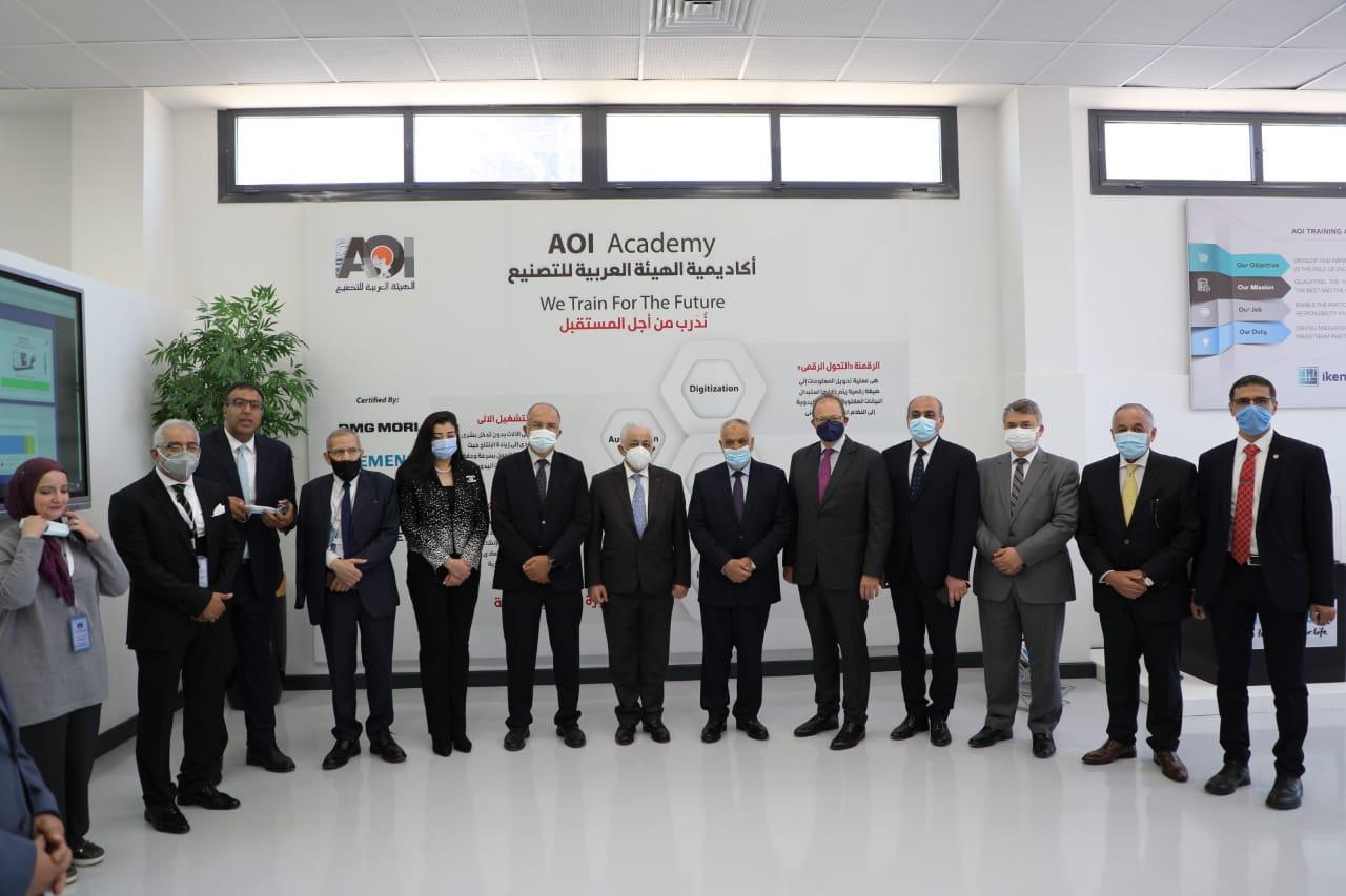 افتتاح أكاديمية العربية للتصنيع لتدريب الكوادر البشرية في مجال التحول الرقمي