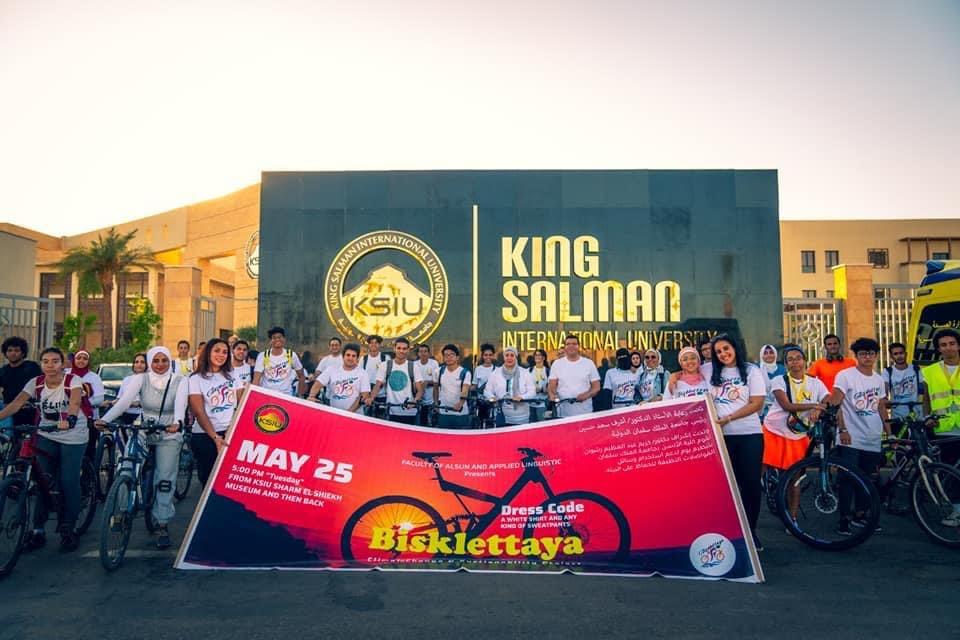 طلاب جامعة سلمان يطلقون يوم لدعم وسائل المواصلات النظيفة