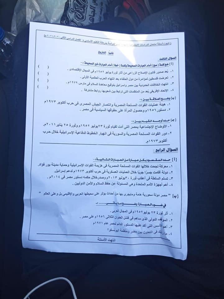 القبض على 15 طالب بالشهادة الإعدادية في الإسماعيلية