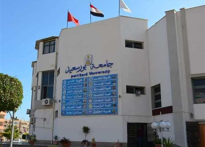 حقيقة وجود أفاعي بلجان الامتحانات بجامعة بورسعيد