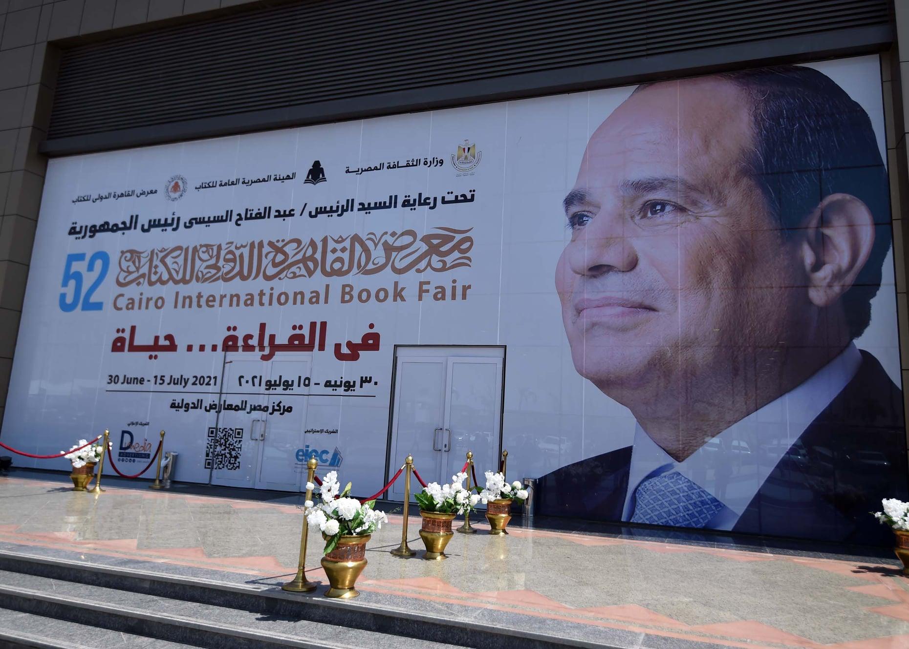 مدبولي يشارك طارق شوقي افتتاح جناح التعليم بمعرض الكتاب