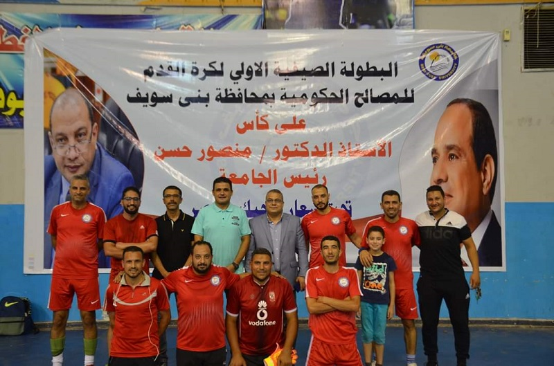 12 فريقا يتنافسون على كأس جامعة بنى سويف