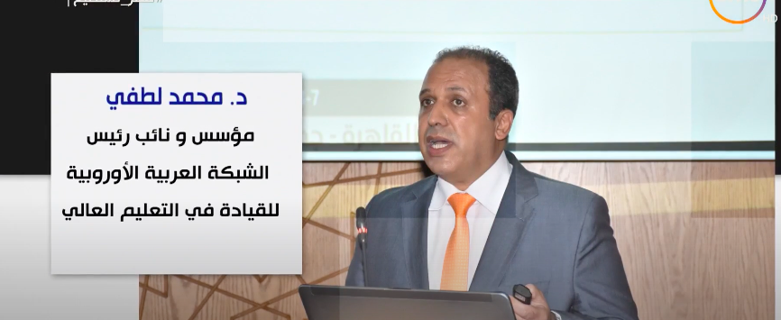 الدكتور محمد لطفي رئيس الجامعة البريطانية في مصر