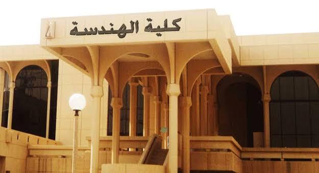 ننشر أشهر الكليات المتخصصة لدراسة هندسة الفضاء في جامعات مصر