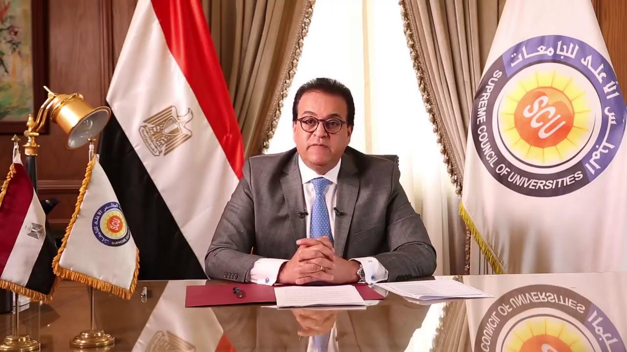 وزير التعليم العالي يتلقى تقريرًا حول تمويل مشروعات إنشاء مراكز دعم وتأهيل طلاب الجامعات المصرية
