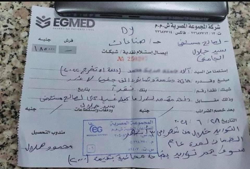 بـ185 ألف جنيه.. تبرع طالبات طب الأزهر بجهاز غسيل كلوي