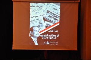 """إيهاب توفيق يغني """"أحلف بسماها"""" في احتفالية جامعة حلوان بذكرى ثورة ٣٠ يونيو"""