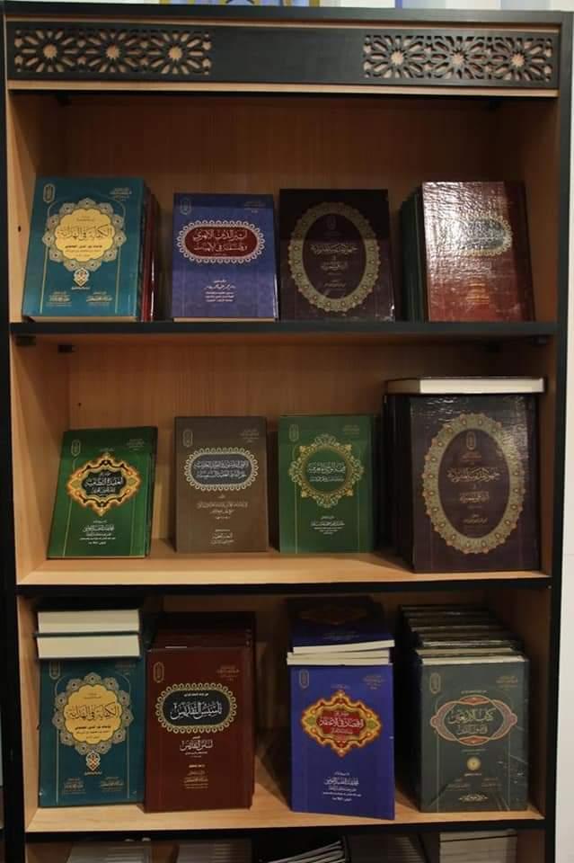 للباحثين وطلاب العلم.. ١٦ كتابًا في العقيدة الإسلامية في جناح الأزهر بمعرض الكتاب
