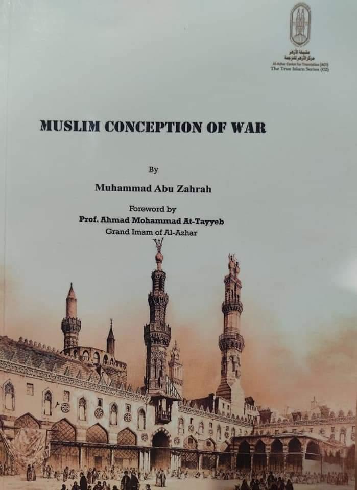 """جناح الأزهر بمعرض الكتاب يقدم لزواره سلسلة """"حقيقة الإسلام"""" بـ 13 لغة"""