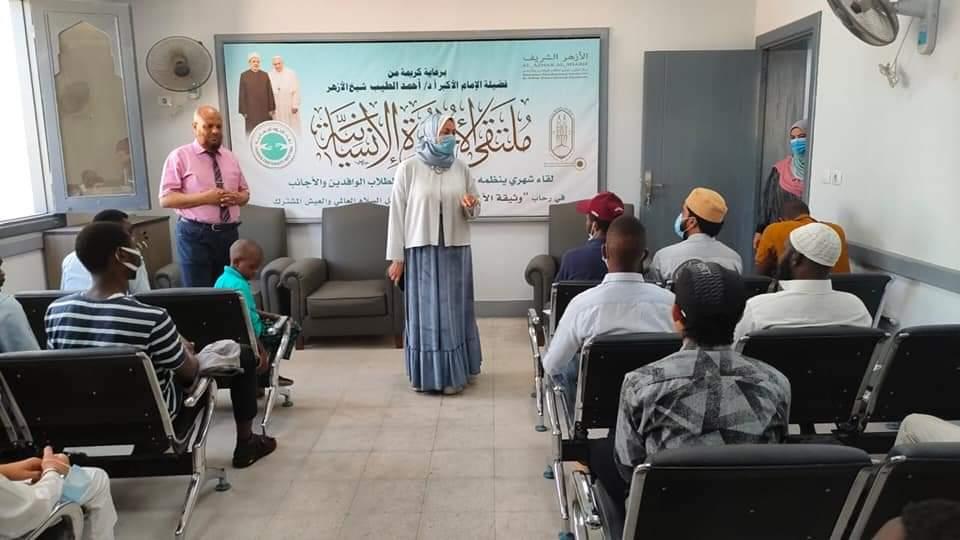 رئيس تطوير الوافدين تشيد بجهود العاملين في مدرسة الإمام الطيب