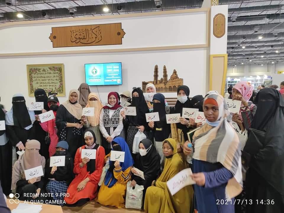 إقبال كبير من الطلاب الوافدين لزيارة جناح الأزهر بمعرض الكتاب