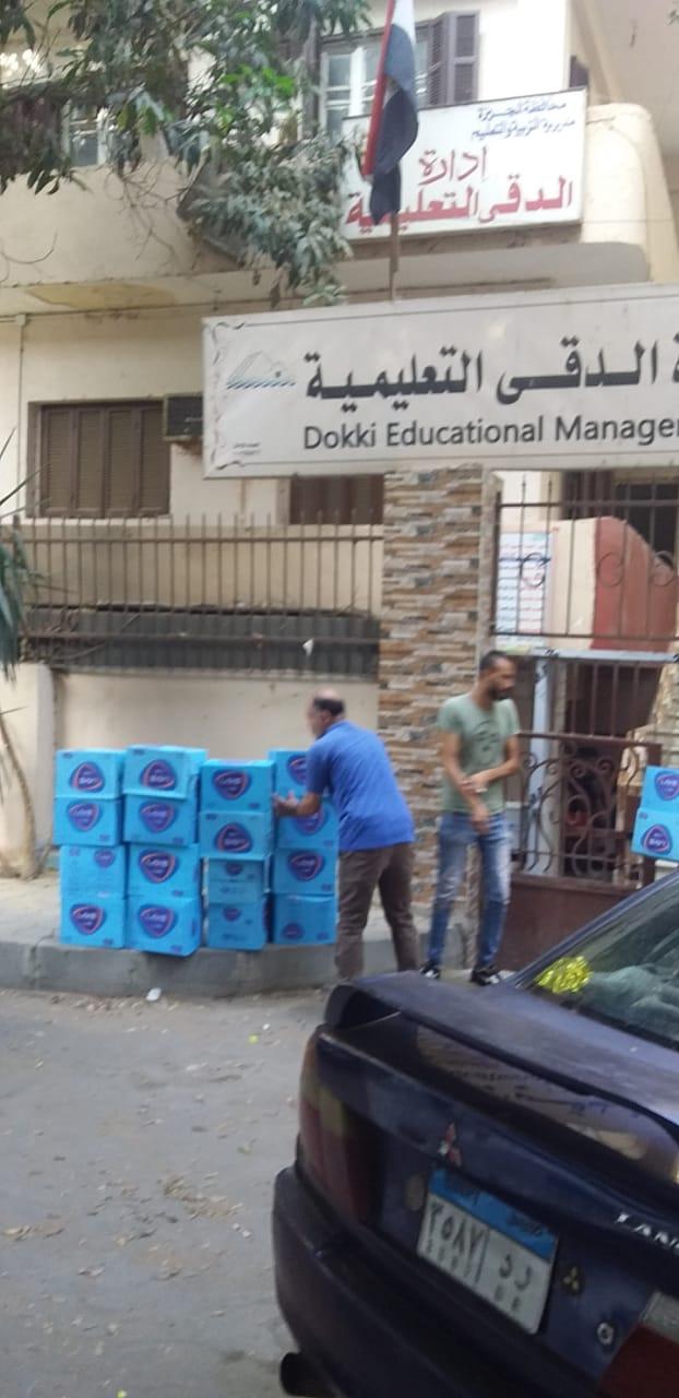 """""""عمليات المعلمين"""": توفير مبردات مياه وزجاجات معندية من الفرعيات للجان الثانوية العامة"""
