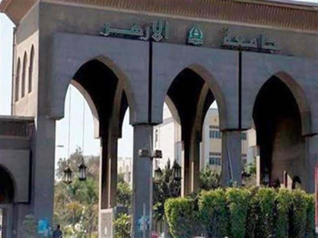 جامعة الأزهر تعلن تدشين مشروعات جديدة في مؤتمر صحفي.. غدا