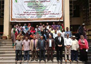 تنسيق الجامعات 2021.. تعرف على شروط الالتحاق بكلية الدراسات الإفريقية العليا في جامعة القاهرة