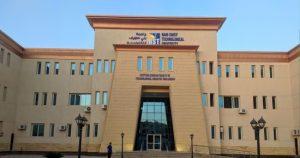 تنسيق كلية تكنولوجيا الصناعة والطاقة للدبلومات.. تعرف على نظام القبول والبرامج الدراسية