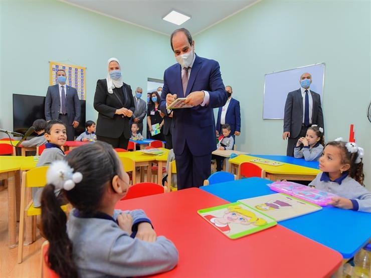 أمهات مصر: دمج القضايا السكانية في التعليم يوعي الطلاب وأولياء الأمور