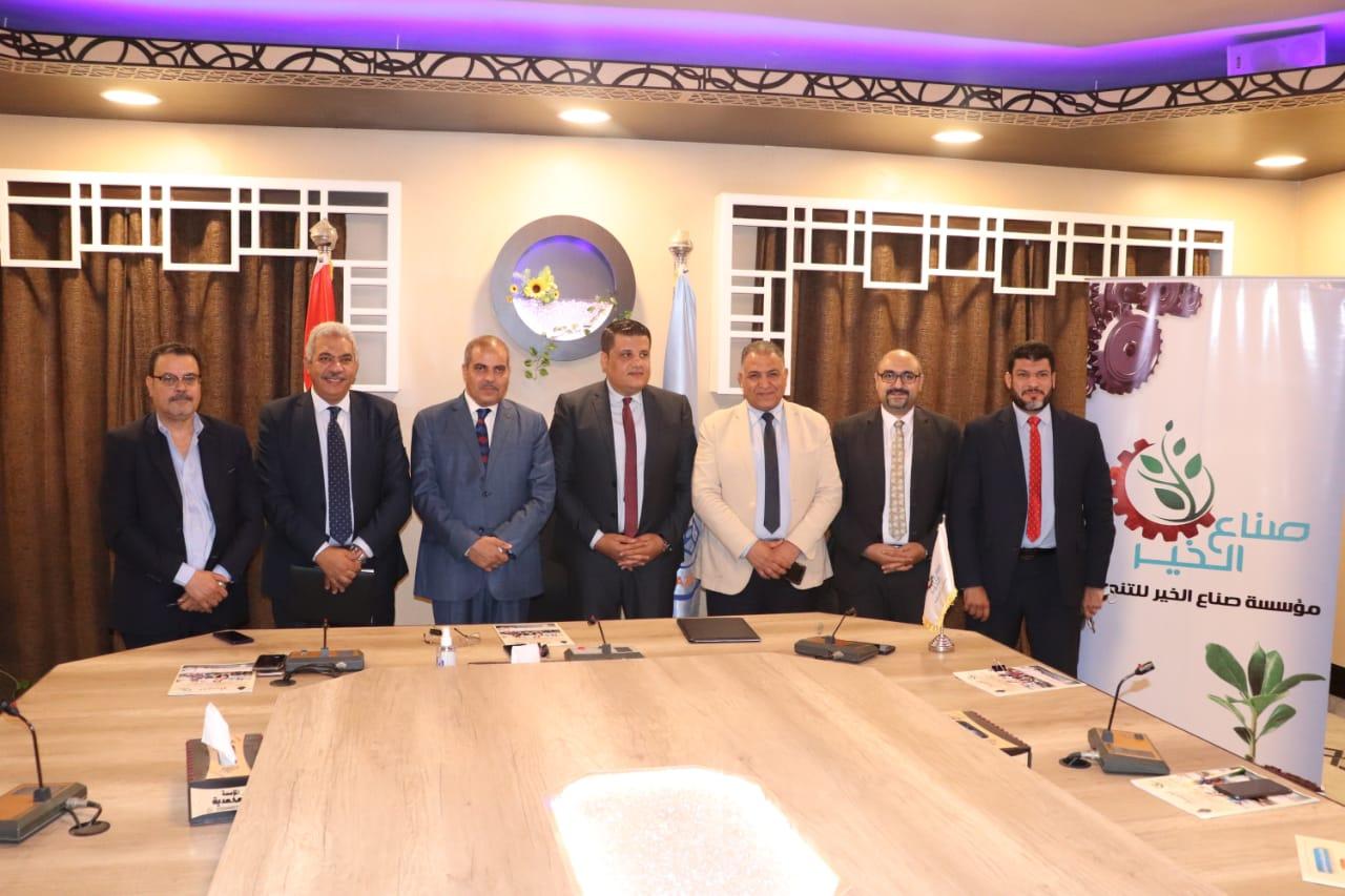 """برتوكول تعاون بين جامعة الأزهر وصناع الخير دعما لمبادرة """" حياة كريمة"""""""