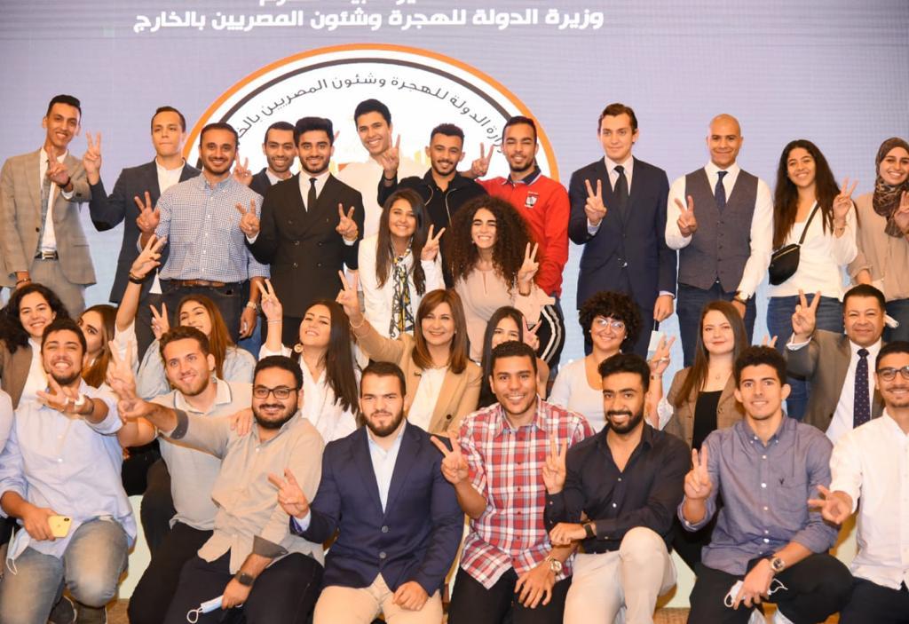«الهجرة» تطلق الملتقى السابع للشباب المصريين الدارسين بالخارج