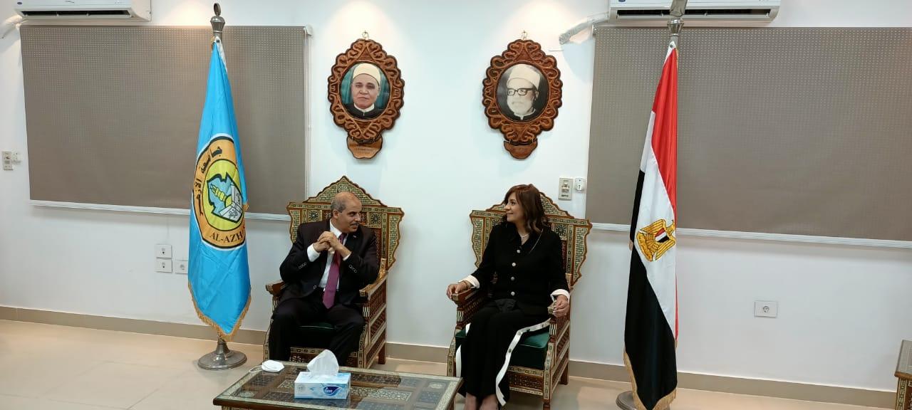 جامعة الأزهر تستقبل وزيرة الهجرة للحديث حول الهجرة غير الشرعية