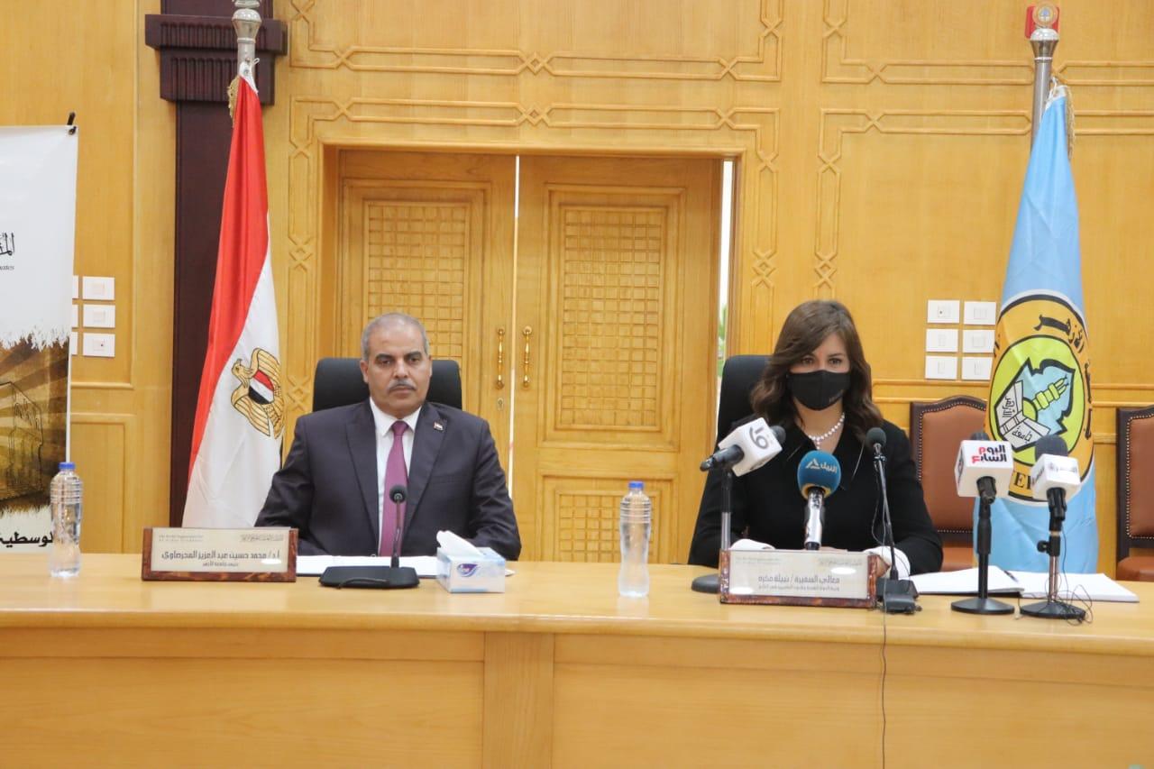 وزيرة الهجرة تشيد بجهود الأزهر الشريف محلياً ودوليًّا