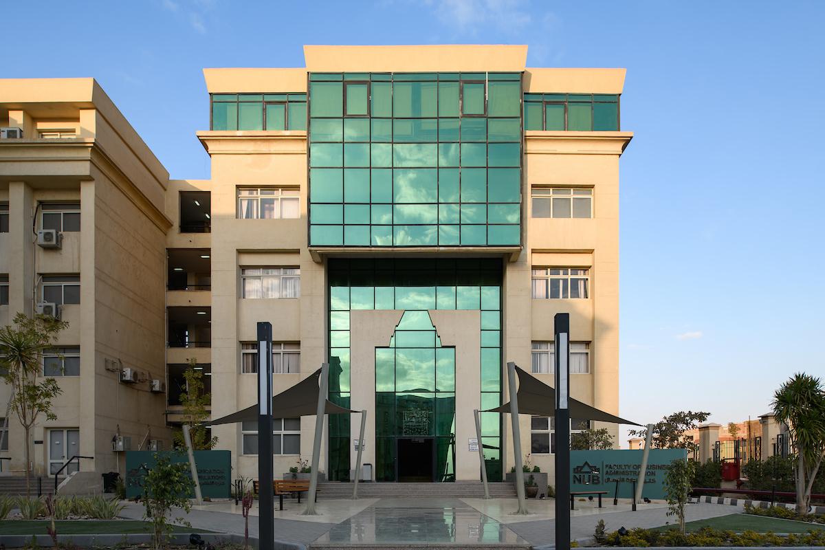 حرم جامعة النهضة
