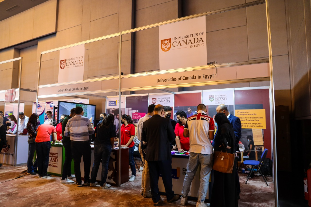 الجامعات الكندية في مصر uof Canada تستعرض برامجها في معرض إديوجيت