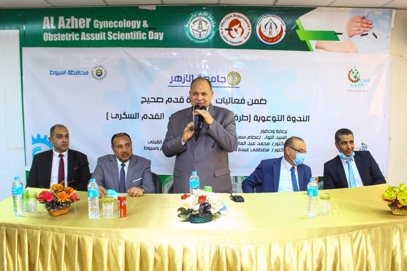 محافظة أسيوط ونائب رئيس جامعة الازهر يفتتحون أول غرفة لتقديم الخدمات الطبية لمرضى القدم السكري بالمجان