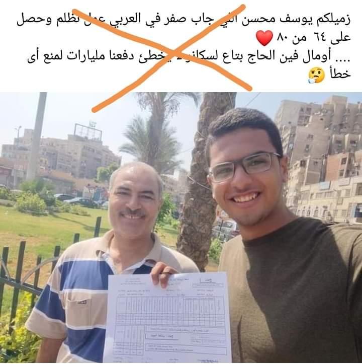 بتطبيق القانون.. طالب صفر العربي يروي رحلة حصوله على 80% بنصيحة أستاذ بطب الفيوم