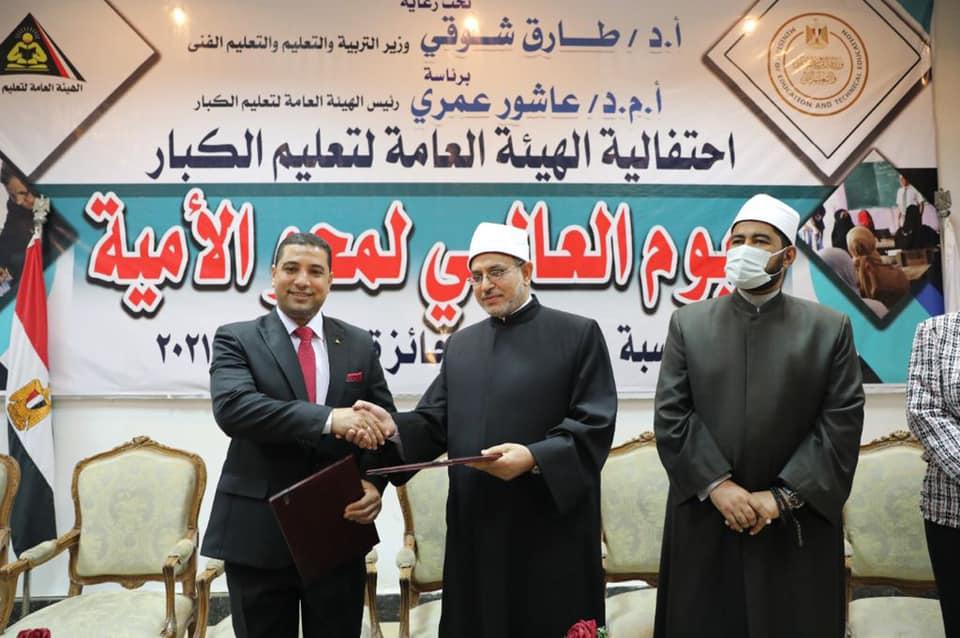 """من أجل """"مصر خالية من الأمية"""".. بروتكول تعاون بين الأزهر والهيئة العامة لتعليم الكبار"""