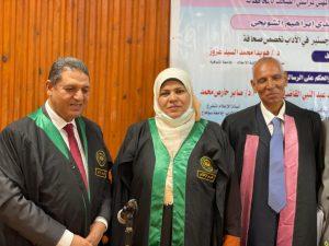 حسن الشويحي يناقش رسالة الماجستير بكلية الإعلام جامعة المنوفية