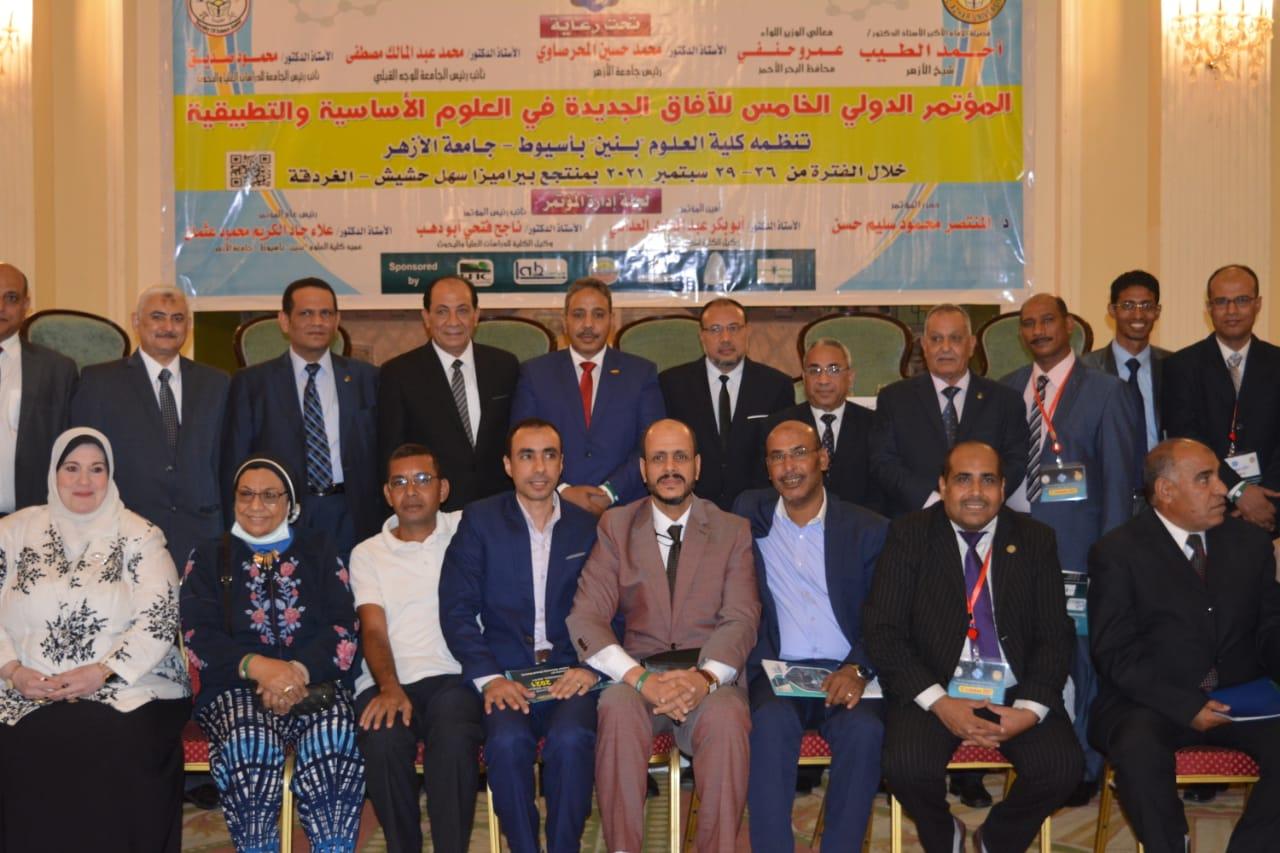 انطلاق فعاليات المؤتمر الدولي الخامس لكلية علوم الأزهر بأسيوط بمشاركة 350 باحثاً من مصر وخارجها