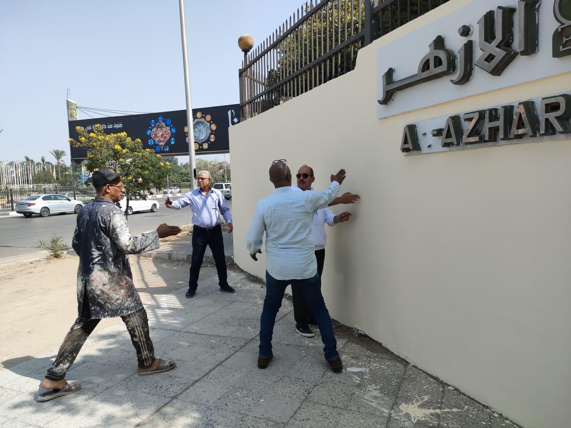 جامعة الأزهر تستعد بتزيين أسوارها للاحتفال بذكرى انتصارات أكتوبر
