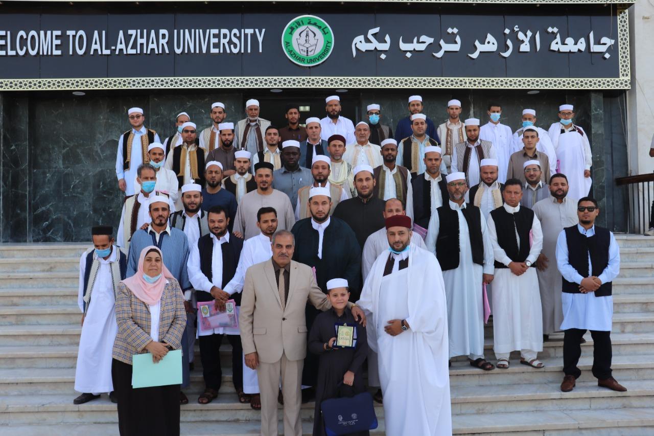 أئمة وعلماء ليبيا يشيدون بجهود الأزهر في مواجهة الإرهاب والتطرف على مستوى العالم